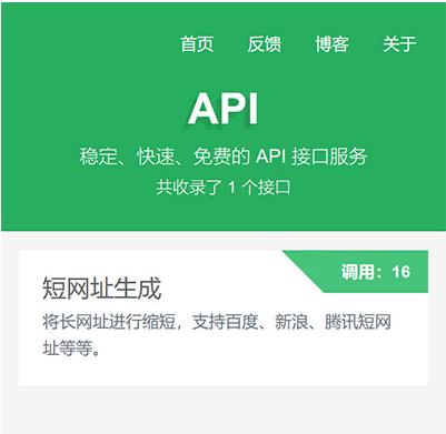 PHP网站建设